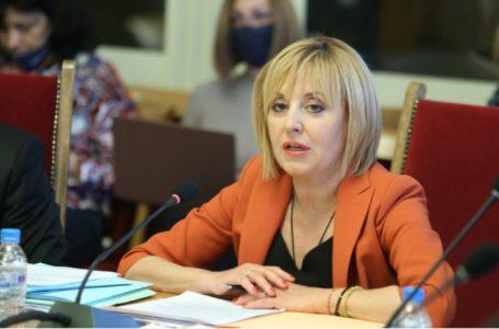Първо заседание на временната комисия по ревизия на предишното управление