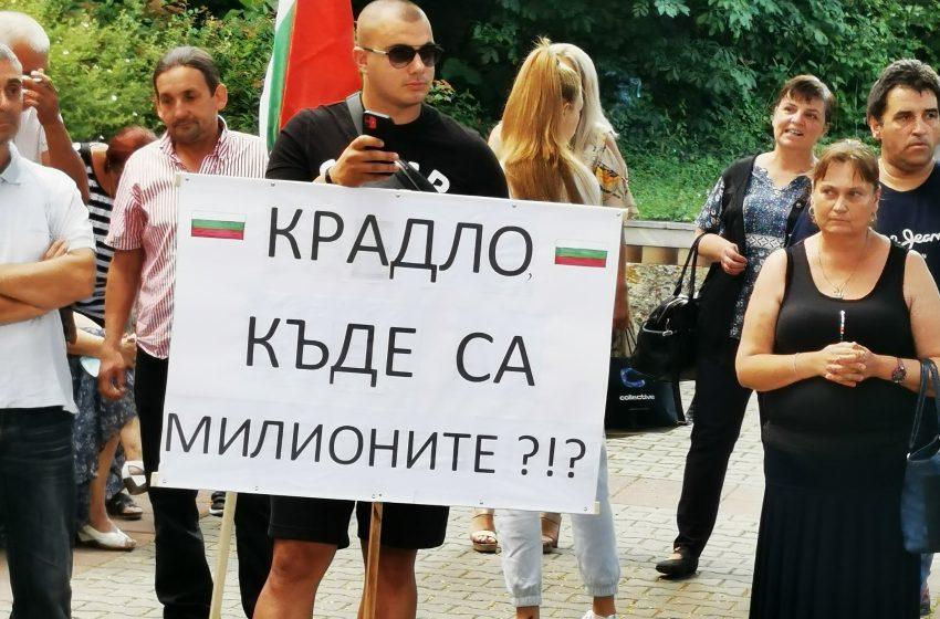 Берковица протестира след разкрития на Канал 7