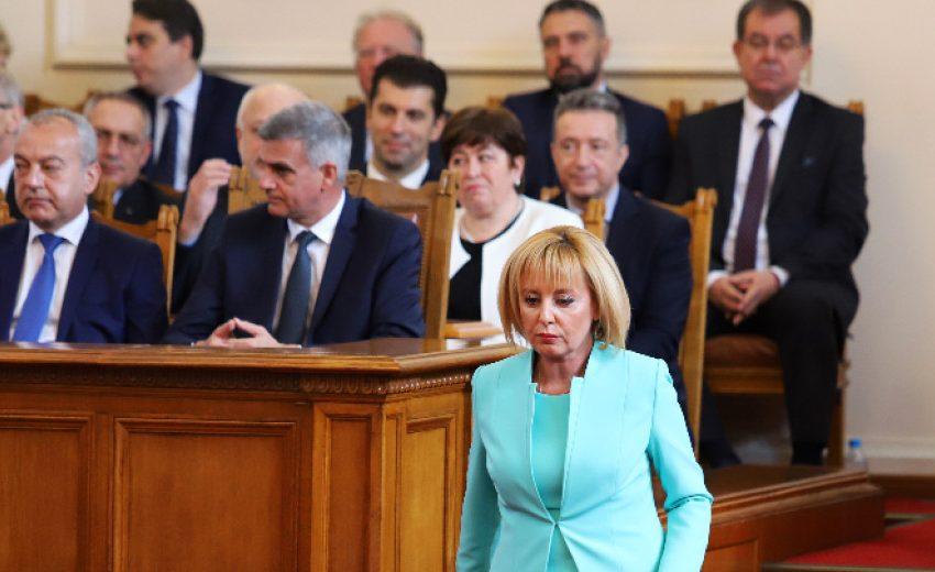 Депутатите обсъждат намаляване на заплатите си