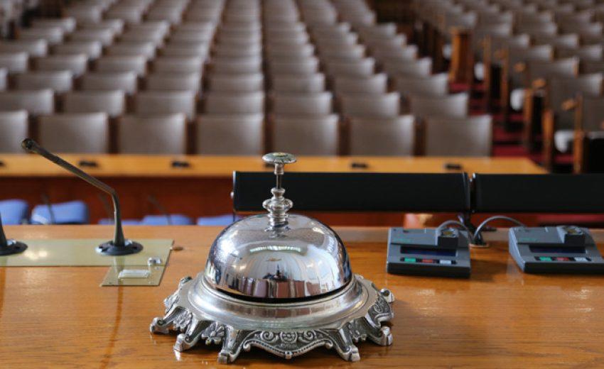 Гласуването на проектокабинета на ИТН не е в дневния ред на парламента
