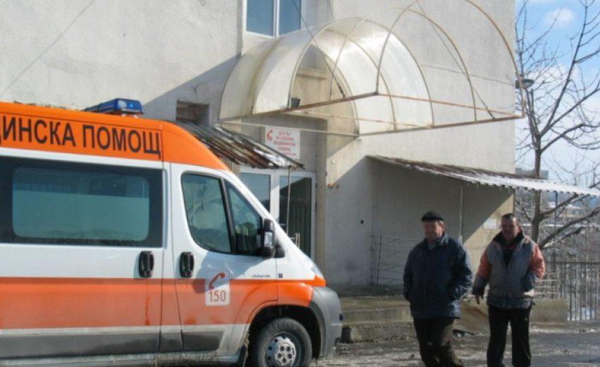 Помещенията на спешния център на Бобов дол са продадени на търг