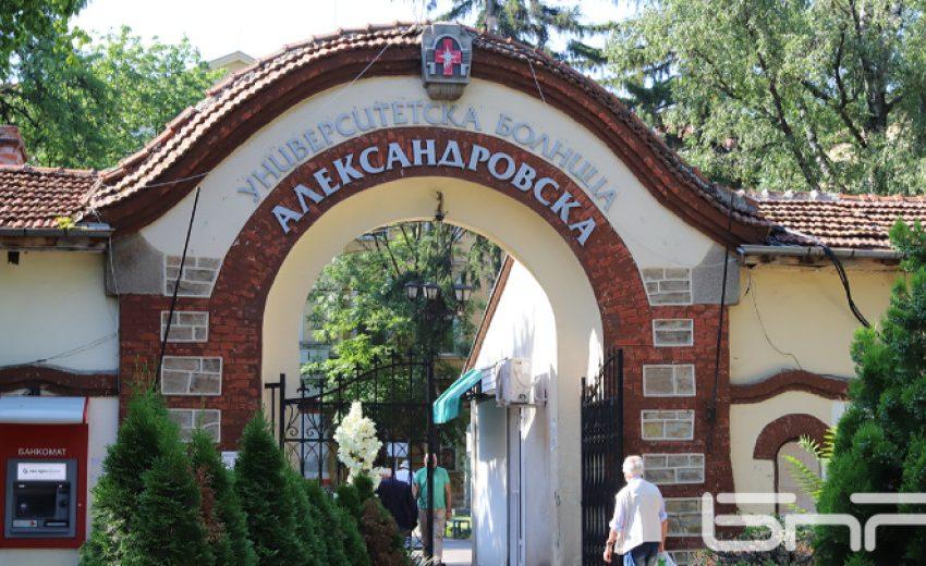 И.д. директорът на Александровска болница остава нейн ръководител
