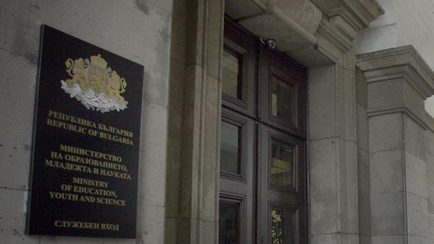 Велислава Петрова е предложена за министър на образованието