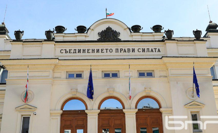 Три парламентарни комисии ще заседават извънредно днес