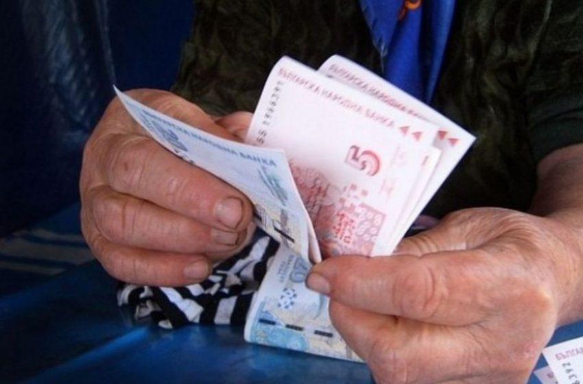Преизчислените пенсии ще се получат през януари с добавка за шест дни по новата формула