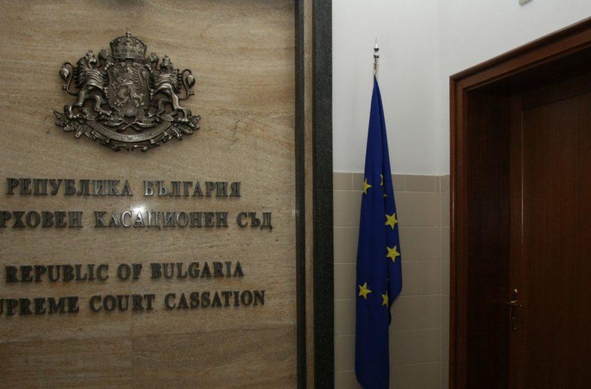 ВСС откри процедурата за избор на председател на Върховния касационен съд